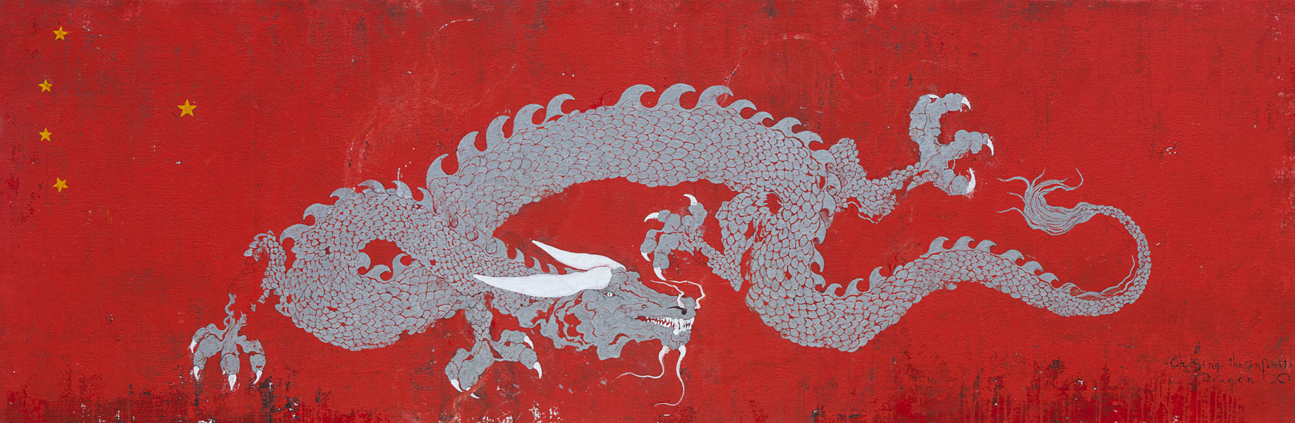 Chasing the infinite dragon I, 2011 100 x 300 cm / 39.4 x 118 inches Pigments / Canvas