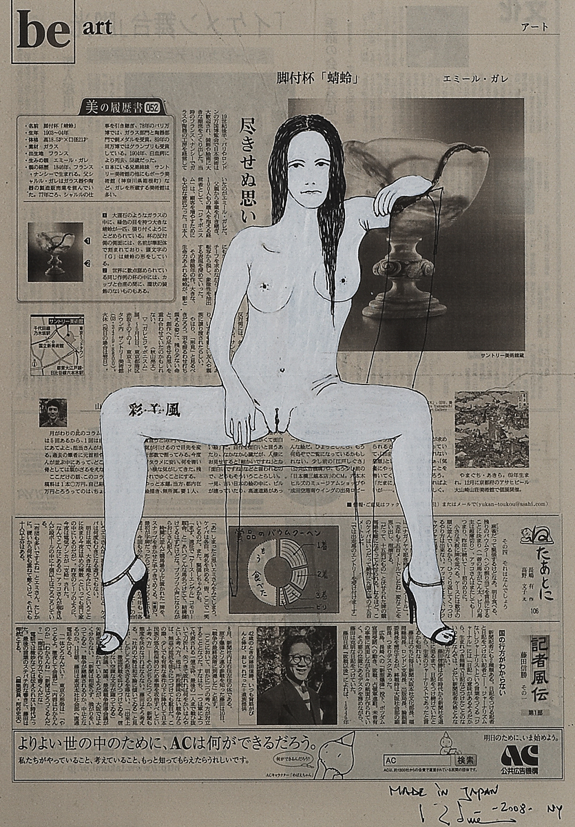 Japanese Newspaper Series, 2008 54 x 38 cm / 21 x 15 inches Pigments / Paper
